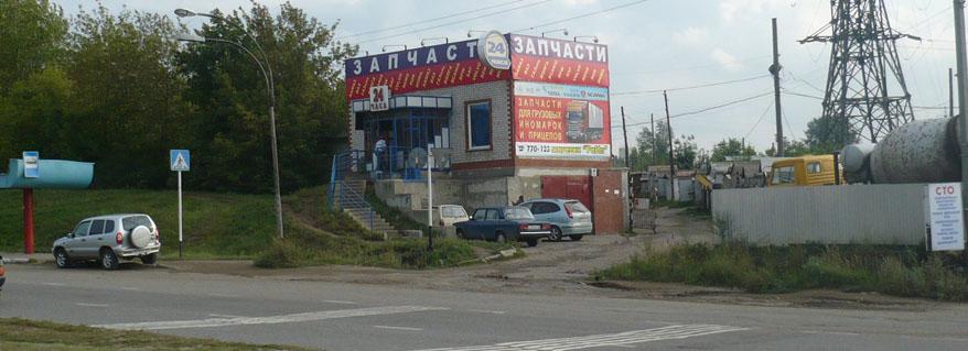 Фотографии магазина РАИЛ со стороны плотины при въезде в город Набережные Челны
